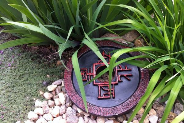 Osnovni Feng Shui koncepti